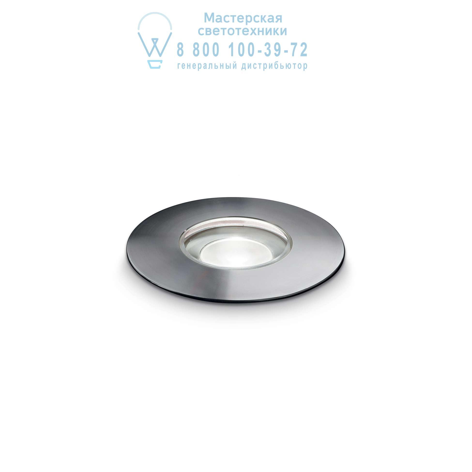ROCKET MINI PT1 40° уличный встраиваемый светильник сталь