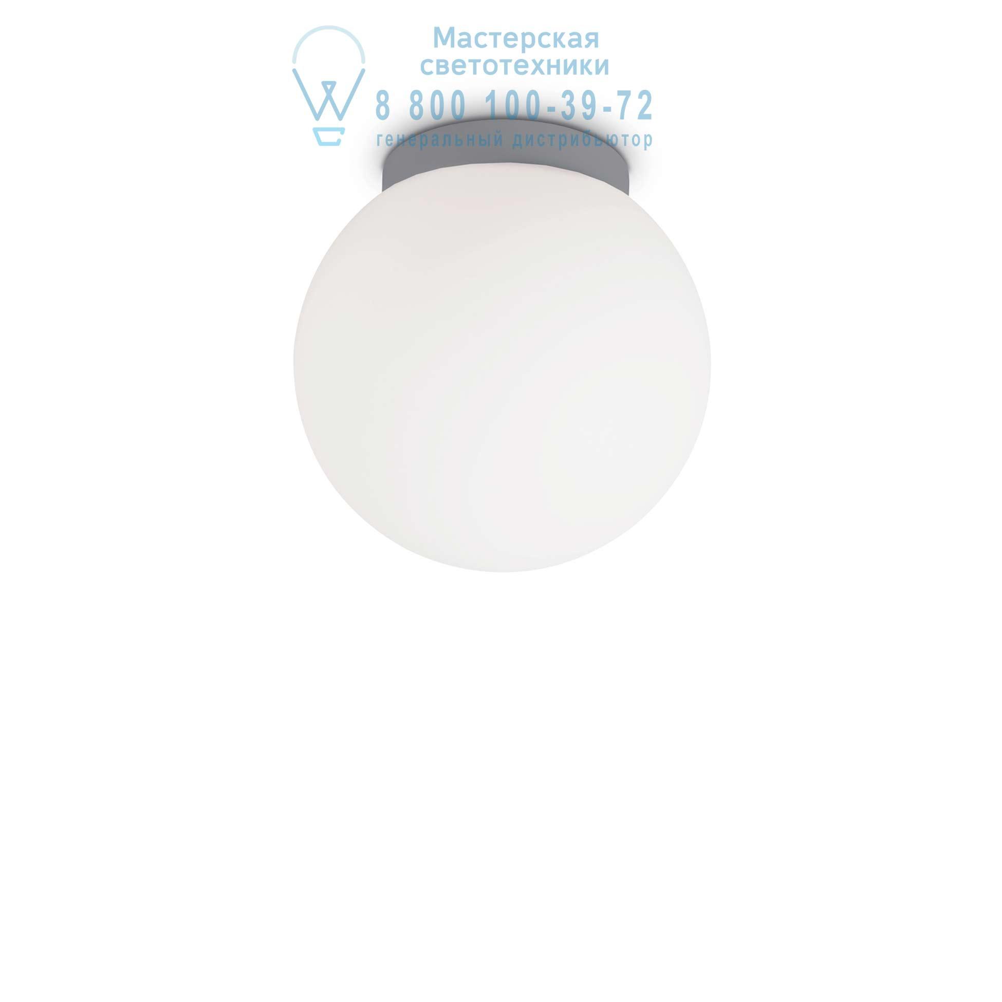 SOLE PL1 SMALL уличный потолочный светильник белый