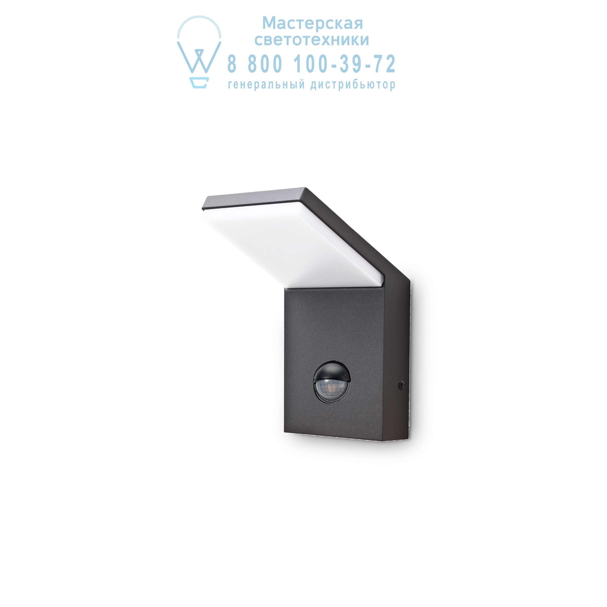 STYLE AP1 SENSOR ANTRACITE уличный накладной светильник