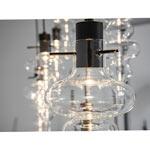 14370 Ilfari Reflexx H8 L подвесной светильник