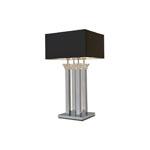 14272 Ilfari Side by Side T4 настольная лампа