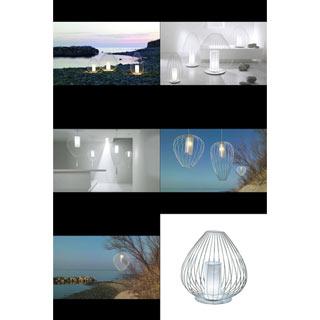 M613B CELL Karman, настольная лампа