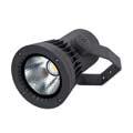 05-9989-Z5-CL HUBBLE Leds C4 Outdoor прожектор LED