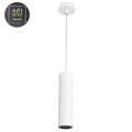 00-5456-14-05 PIPE Leds C4 Decorative подвесной светильник GU10 белый