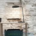 20343 Leaf Muuto H41,5cm настольная лампа