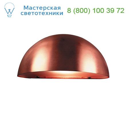 21751030 Scorpius Maxi NordLux уличный настенный светильник