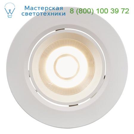 84960001 Roar Dim Tilt NordLux уличный встраиваемый светильник