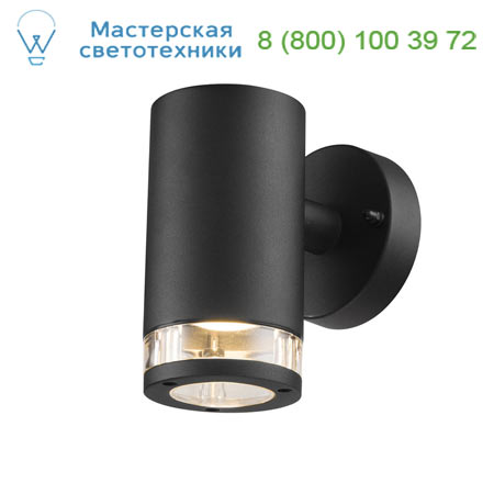 45521003 Birk NordLux уличный настенный светильник