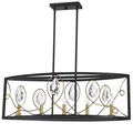 1-2032-5-62 Savoy House Suave 5 Light Linear Chandelier люстра