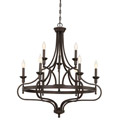 1-9083-9-13 Savoy House Sheilds 9 Light Chandelier люстра