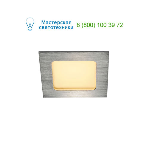 112726 SLV by Marbel FRAME BASIC LED SET светильник встраив. с LED 6Вт (9,4Вт), 3000K, 450lm, с блоком питания, серебрис.