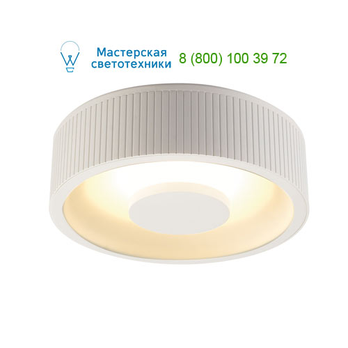 117321 SLV by Marbel OCCULDAS светильник потолочный с LED 22Вт (25Вт), 3000K, 1300lm, 120°, с БП, белый