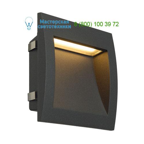233615 SLV by Marbel DOWNUNDER OUT LED L светильник встраиваемый IP55 c SMD LED 0.96Вт (3.3Вт), 3000К, 85lm,антрацит