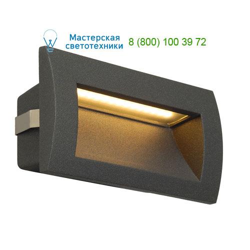 233625 SLV by Marbel DOWNUNDER OUT LED M светильник встраиваемый IP55 c SMD LED 0.96Вт (3.3Вт), 3000К, 85lm,антрацит