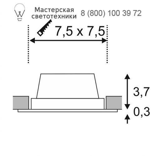 Чертеж SLV by Marbel 112726