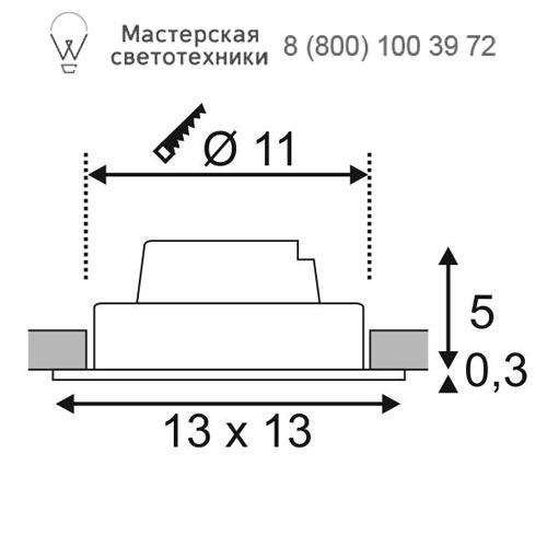 Чертеж SLV by Marbel 114250