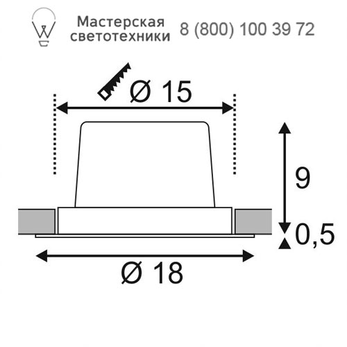 Чертеж SLV by Marbel 114266