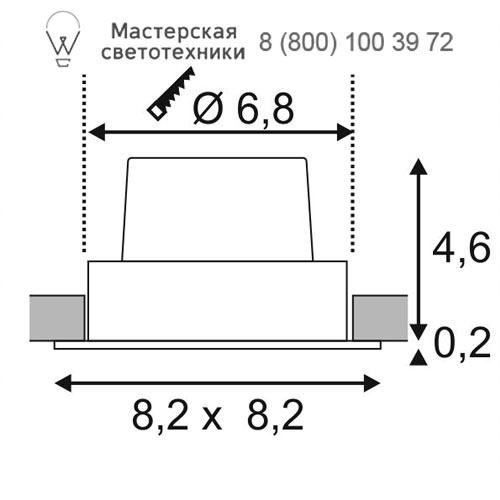 Чертеж SLV by Marbel 114396