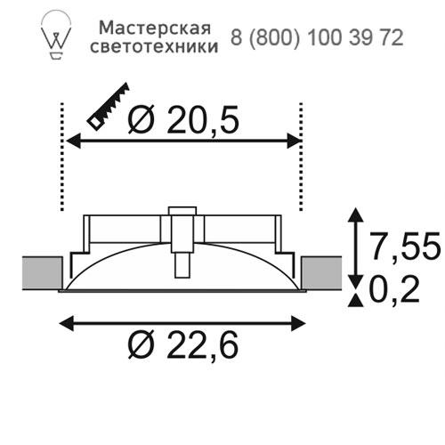 Чертеж SLV by Marbel 117311