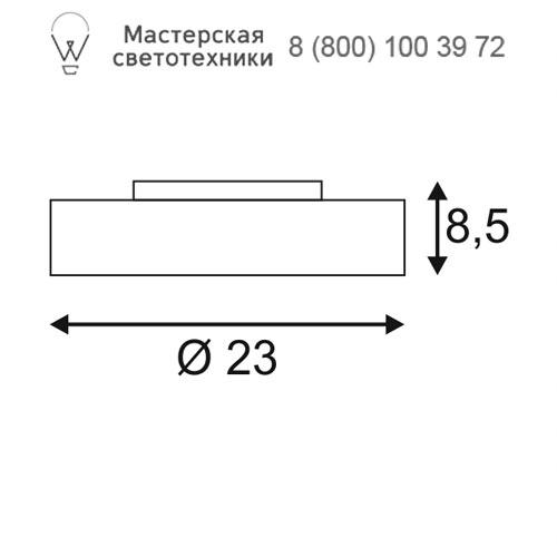 Чертеж SLV by Marbel 117321