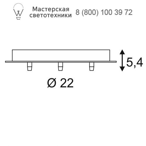 Чертеж SLV by Marbel 132618