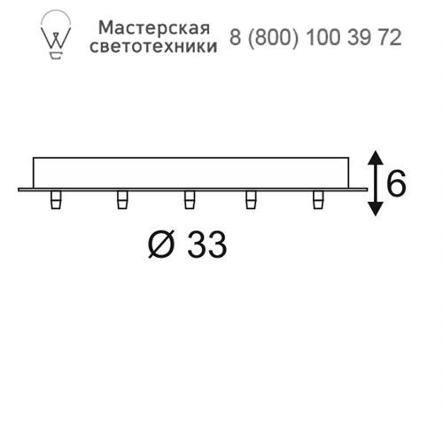 Чертеж SLV by Marbel 132628