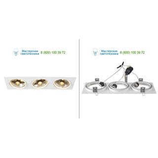 113851 SLV by Marbel NEW TRIA 3 ES111 светильник встраиваемый для 3-х ламп ES111 по 75Вт макс., текстурный белый