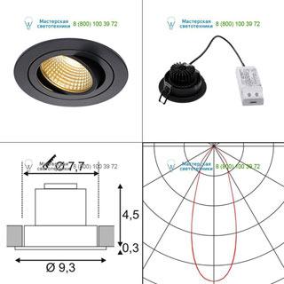 113870 SLV by Marbel NEW TRIA LED DL ROUND SET, светильник с COB LED 6.2Вт, 2700K, 38°, 600lm, с блоком питания, черный