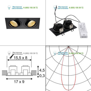 113890 SLV by Marbel NEW TRIA LED 2 SQUARE SET, свет-к с COBLED 2х 6.2Вт, 2700K, 38°, 1200lm, с блоком питания, черный