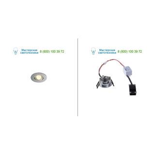 113976 SLV by Marbel NEW TRIA MINI DL ROUND SET, светильник с LED 2.2Вт, 3000K, 30°, 143lm, с блоком питания, матир. алюм