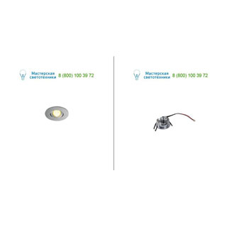 113986 SLV by Marbel NEW TRIA MINI DL ROUND светильник с LED 2.2Вт, 3000K, 30°, 143lm, матир. алюминий