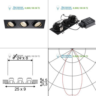114210 SLV by Marbel NEW TRIA 3 DL SET светильник с 3 COB LED по 6Вт (30Вт), 3000К, 2400lm, 38°, с блоком питания, черный
