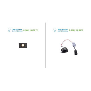114400 SLV by Marbel NEW TRIA MINI DL SQUARE SET, светильник с LED 2.2Вт, 3000K, 30°, 143lm, с блоком питания, черный