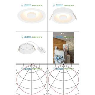 117331 SLV by Marbel OCCULDAS 14 светильник встраиваемый с LED 15Вт, 3000К, 810лм, белый