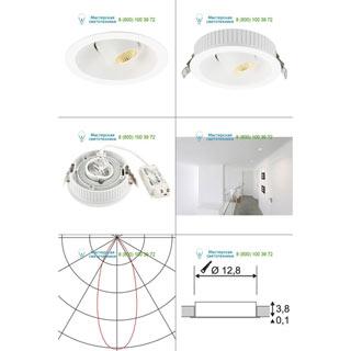 117341 SLV by Marbel OCCULDAS 14 MOVE светильник встраиваемый с LED 6Вт, 3000К, 700лм, 40°, белый