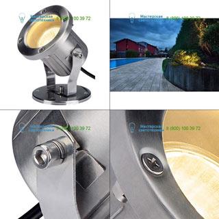 229741 SLV by Marbel NAUTILUS QPAR51 S316 светильник IP55 для лампы GU10 35Вт макс., сталь