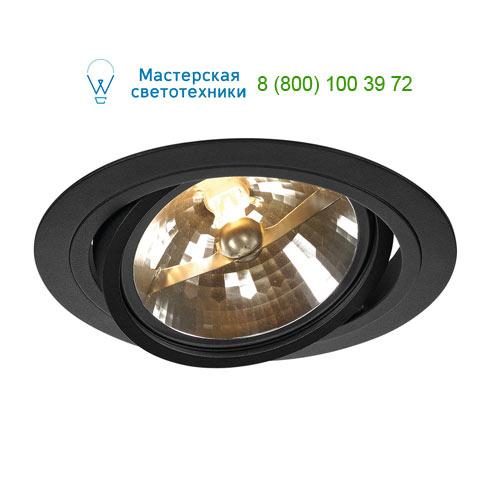 113520 SLV by Marbel NEW TRIA ROUND QRB111 светильник встраиваемый для лампы QRB111 75Вт макс., черный