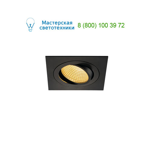 114240 SLV by Marbel NEW TRIA XL SQUARE SET светильник с COB LED 13ВТ (16Вт), 2700К, 1010lm, 38°, с бл. питания, черный