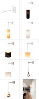 1004683 SLV by Marbel FITU CRANE WL держатель настенный для подвесных светильников FITU/FENDA, белый