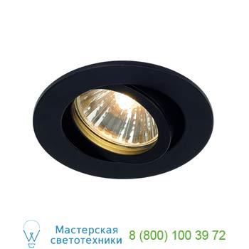 113460 NEW TRIA 68 ROUND GU10 светильник встраиваемый для лампы GU10 50Вт макс., матовый черный, SLV