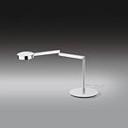 0520 Vibia SWING настольная лампа