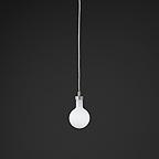2067 Vibia NOBEL подвесной светильник