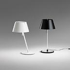 2410 Vibia GIRO настольная лампа